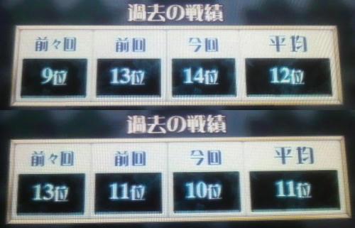 110604-3.jpg