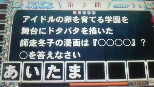 110710-3.jpg