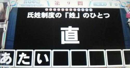 120122-2.jpg