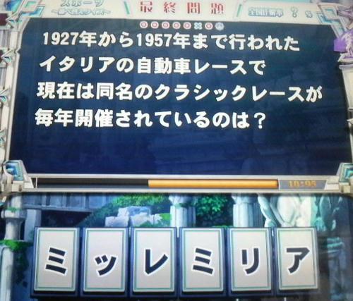 120125-2.jpg