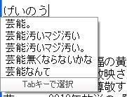 120323-1.jpg