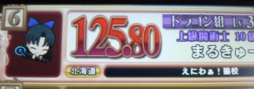120325-1.jpg