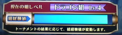 120425-2.jpg