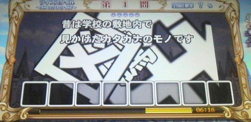 120510-2.jpg
