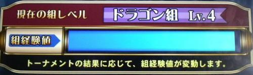 120708-5.jpg