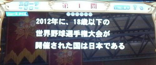 120920-2.jpg