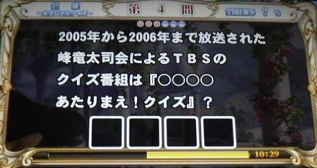 120923-3.jpg