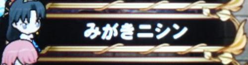 121007-4.jpg