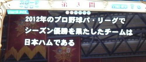 121019-1.jpg