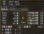 e8c8e3d9.jpg