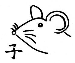 2008_mouse.jpg