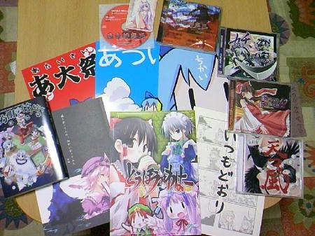 akiba20080531_5.jpg