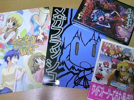 akiba20080705_1.jpg