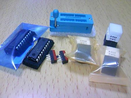 akiba20080705_3.jpg