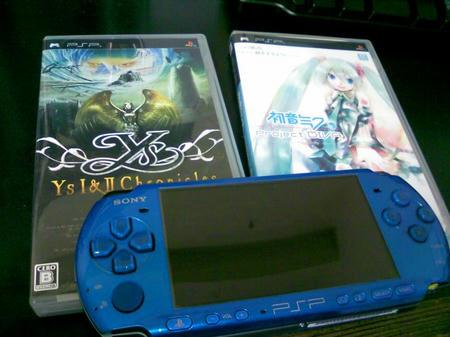 20090718_PSP_1.jpg