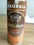 ジョージアのコーヒー飲料