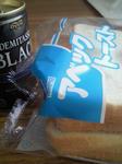 たけや製パンのアベックトースト