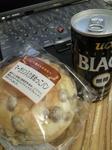 ucc blackとまめっこパン