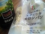 スティックメロンパンとタリーズコーヒーのブラック