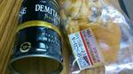 豆っこロールとデミタスサファイア