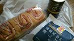 ミニブレッドサンドと国産米粉の蒸しパン