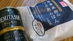 国産米粉のあんぱんとデミタスブラック