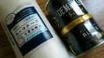 国産米粉のロールケーキバニラとデミタスブラック