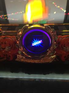 マイジャグ3 マイジャグラー3 GOGOランプ点灯 プレミア