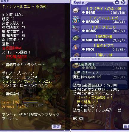 db8ab78f.jpg