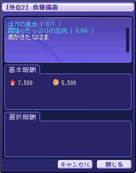 108e663d.jpeg