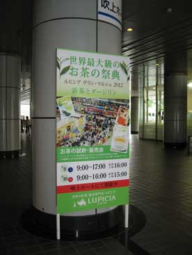 20120609kaijou.jpg