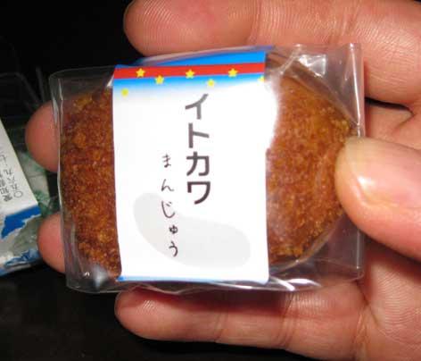 20120915itokawa.jpg