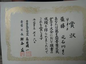 IMG_5435-1.jpg