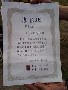 8fc15c94.JPG