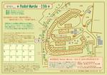map_11th.jpg