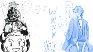 log_25.png