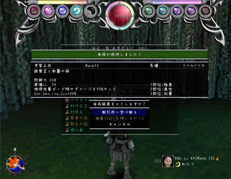 20100504193636.jpg