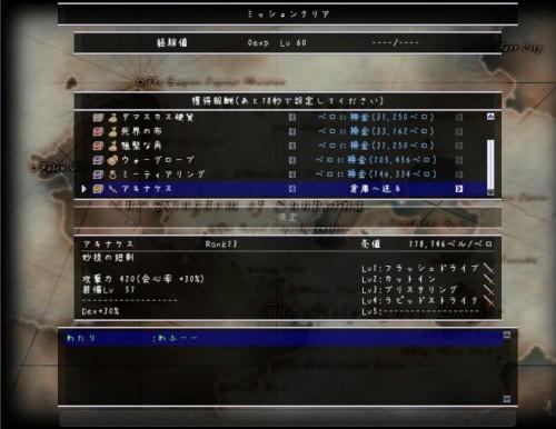 20100510200328.jpg