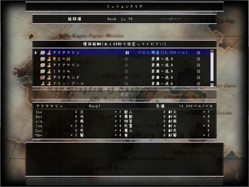 20100831011101.jpg
