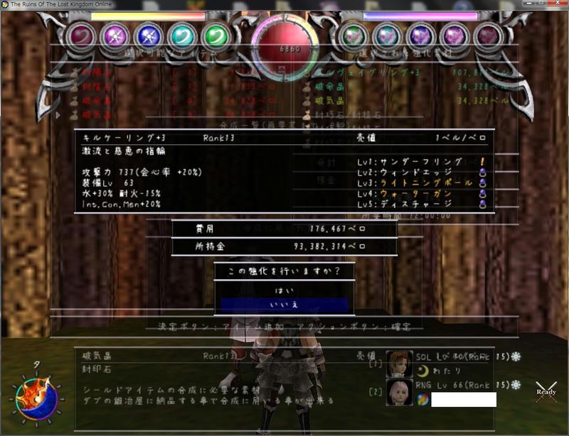20100925171536.jpg