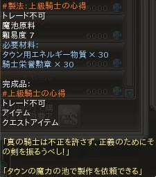snapshot_20120307_021429.jpg
