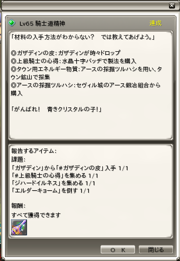 20120314202951.png
