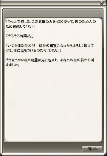 20120314202955.png