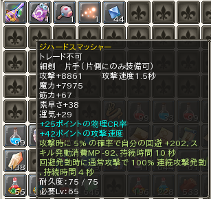 20120314203211.png