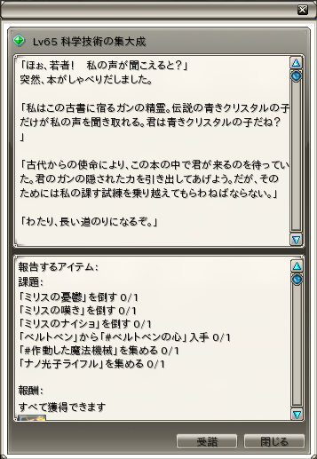 20120315215215.png