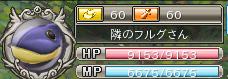 03b2dfb3.png