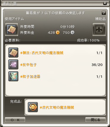 20120326232533.png