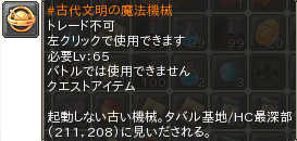 20120326234829.png