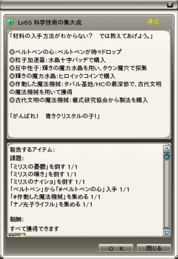 20120328001140.png