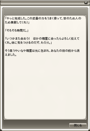 20120328001146.png